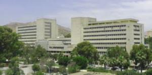 La Consejería de Salud confirma cinco nuevos casos de Coronavirus en Andalucía