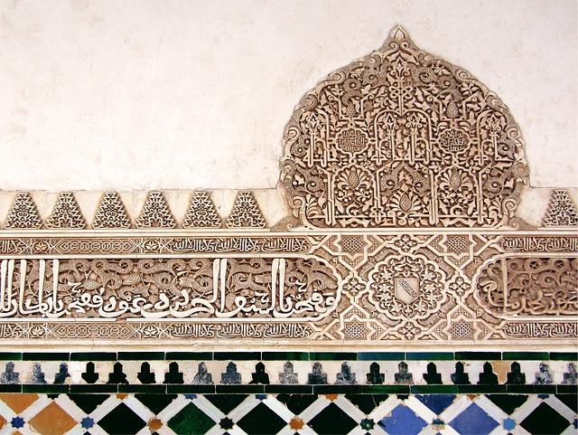 La convivencia en Al Andalus: malentendidos históricos y usos políticos